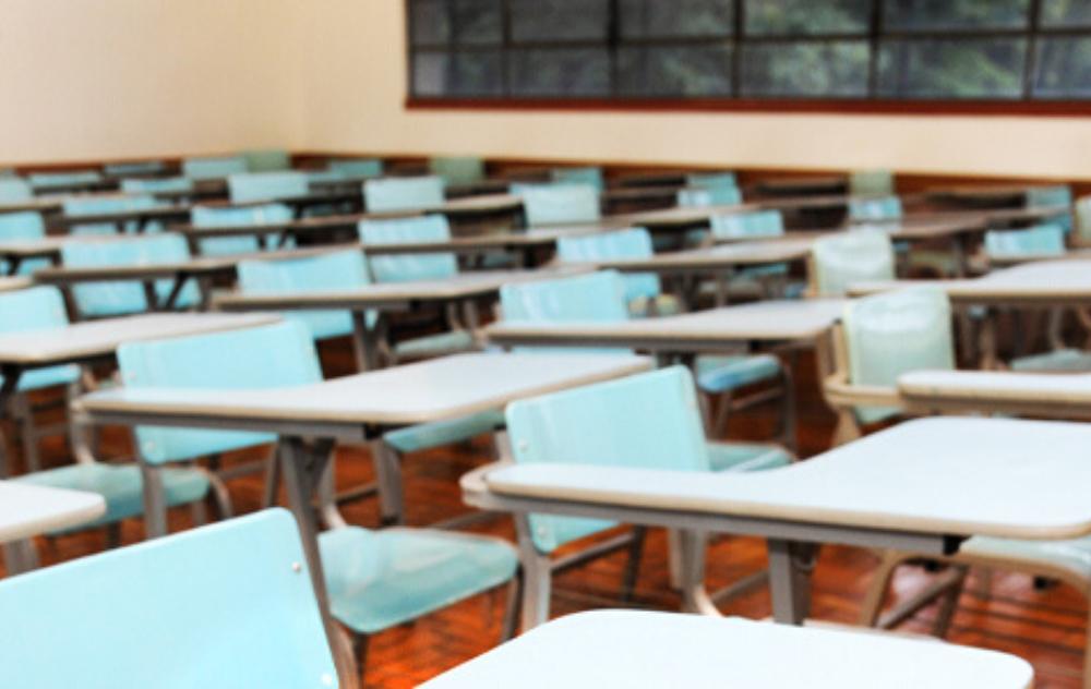 sala de aula faculdade
